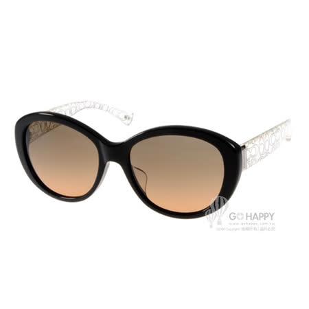 【網購】gohappy快樂購COACH太陽眼鏡 赫本風復古款(黑-透明) #COS8106F 5151評價好嗎高雄 太平洋