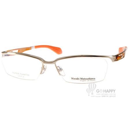 Masaki Matsushima眼鏡 簡約沉穩眉框款(金-橘) #MFS106 C01