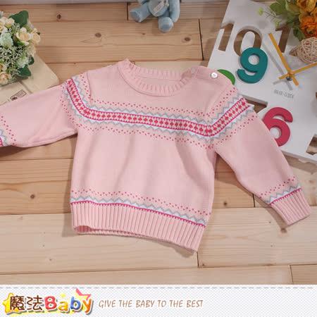 魔法Baby  專櫃款幼兒V領長袖毛線衣 k43396