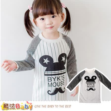 魔法Baby 女童長袖連身裙 k43533