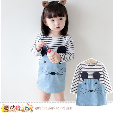 魔法Baby 女童長袖連身裙 k43540