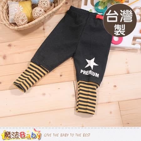 魔法Baby 台灣製兒童假兩件束口褲 k43625