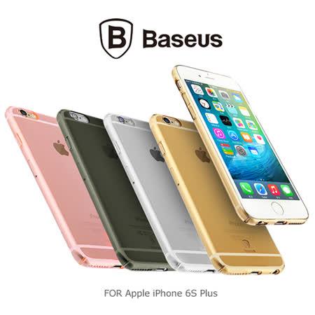 BASEUS 倍思 Apple iPhone 6 Plus / 6S Plus 太空殼 (透色全包覆)