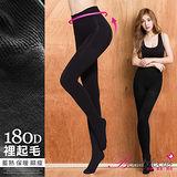 【BeautyFocus】180D裡起毛機能保暖褲襪-5408黑色