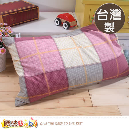 魔法Baby~枕頭 台灣製造蕎麥枕E款 id634-001