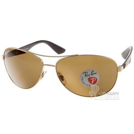 RayBan太陽眼鏡 百搭飛官偏光款(金-棕) #RB3526 11283-63MM