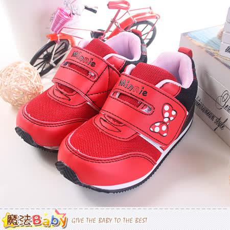 魔法Baby~米妮正版專櫃款女童運動鞋 sh8114