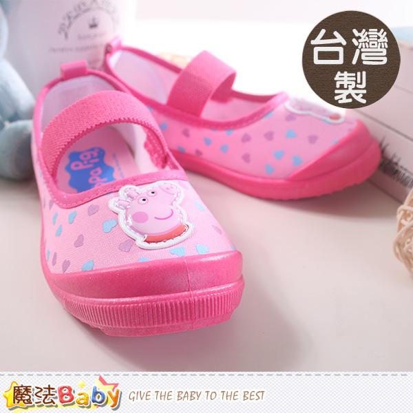 魔法Baby~台灣製粉紅豬正版女童幼兒園鞋 sh8138