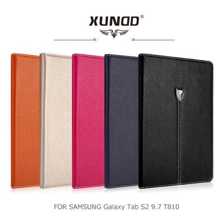 XUNDD 訊迪 Samsung Galaxy Tab S2 9.7 T810 貴族可立皮套