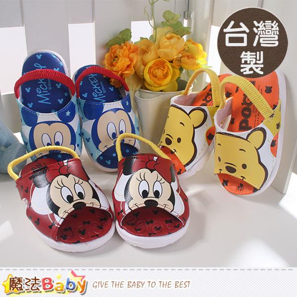 魔法Baby~ 製迪士尼 正品寶寶嗶嗶鞋 sh8305