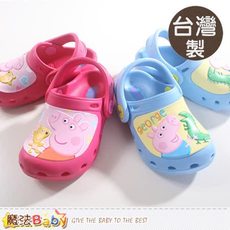 魔法Baby~台灣製迪士尼粉紅豬正版兒童水陸輕便鞋 sh8411