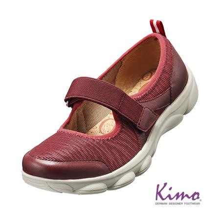 【Kimo德國品牌手工氣墊鞋】雙皮料彈力繫帶輕量鞋_高貴紅(K15WF054017D)