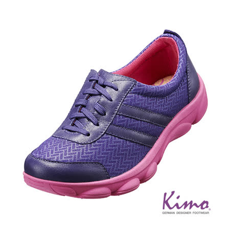 【Kimo德國品牌手工氣墊鞋】雙皮料彈力綁帶輕量鞋_魅力紫(K15WF054129A)