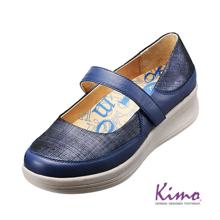 【Kimo德國品牌手工氣墊鞋】彈力繫帶娃娃款休閒鞋_亮麗藍(K15WF064116A)