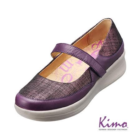 【Kimo德國品牌手工氣墊鞋】彈力繫帶娃娃款休閒鞋_魅力紫(K15WF064119A)