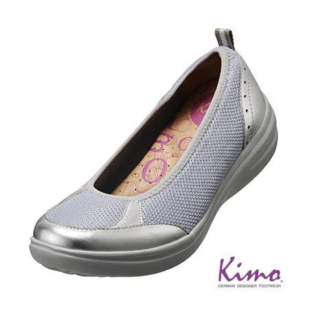 【Kimo德國品牌手工氣墊鞋】彈力層次感娃娃款休閒鞋_時尚銀(K15WF071132)