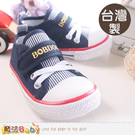 魔法Baby~台灣製BOB DOG正版兒童帆布鞋 sh8442