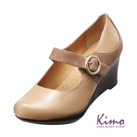 【Kimo德國品牌手工氣墊鞋】漆皮時尚楔型鞋_風情杏(K15WF072060)