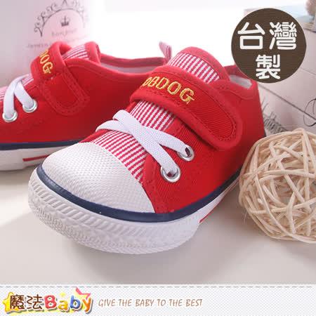 魔法Baby~台灣製BOB DOG正版兒童帆布鞋 sh8459