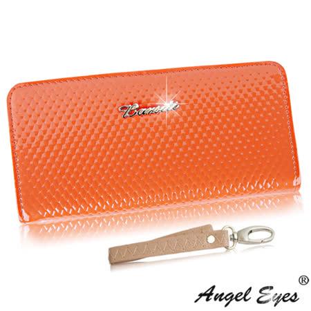 【AngelEyes】嚴選小牛真皮皮夾漆皮光感小菱格紋兩用拉鍊長夾附腕帶可手提(橙)BW-0372-0