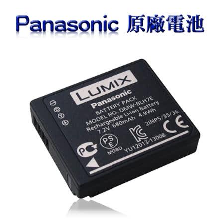 Panasonic DMW-BLH7E / BLH7GK 專用相機原廠電池 (密封包裝) GM1 GM5 GF7