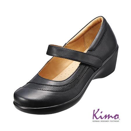 【Kimo德國品牌手工氣墊鞋】吸震真皮淑女鞋_個性黑(K15WF051153)