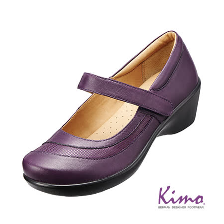 【Kimo德國品牌手工氣墊鞋】吸震真皮淑女鞋_魅力紫(K15WF051159)