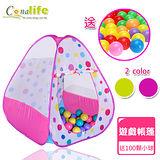 Conalife 安全認證兒童益智帳篷三角球屋贈100顆小球