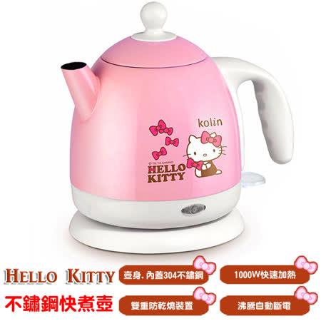 免運〔小禮堂〕Hello Kitty x 歌林 不鏽鋼快煮壺《1.0L.粉紅.蝴蝶結.坐姿》快速煮沸節能省電