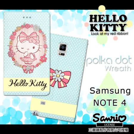 三麗鷗授權正版 Hello Kitty 凱蒂貓 三星 Samsung Galaxy Note4 彩繪磁力書本皮套(水玉花邊)