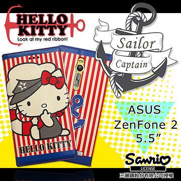三麗鷗授權正版 Hello Kitty 凱涤|感貓 ASUS ZenFone 2 5.5吋 彩繪磁力書本皮套(水手船長)