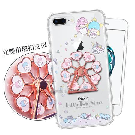 三麗鷗授權正版 Hello Kitty 凱蒂貓 iPhone 6/6S i6S 4.7吋彩繪磁力書本皮套(法式蕾絲)