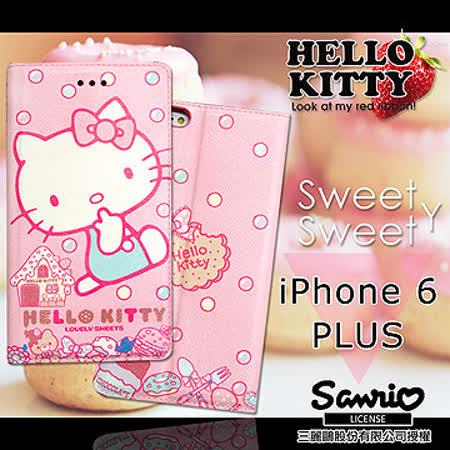 三麗鷗授權正版 Hello Kitty 凱蒂貓 iPhone 6S Plus i6S+ 5.5吋 彩繪磁力書本皮套(甜點SWEET)