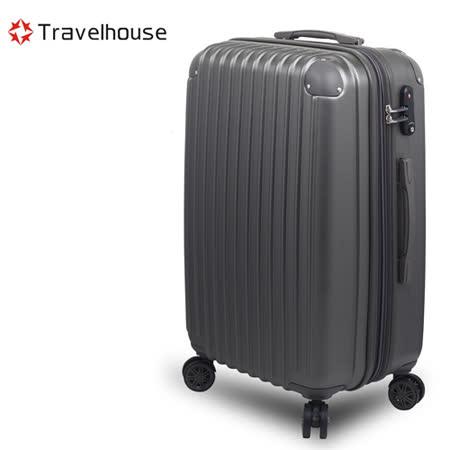 【Travelhouse】領風行者 28吋鑽石紋ABS耐磨抗刮旅行箱(鐵灰)