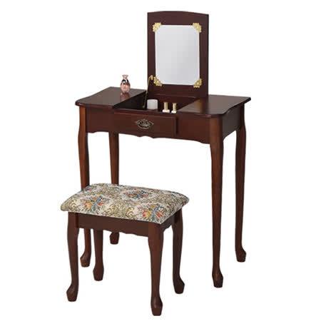 歐式雅緻掀蓋化妝桌組/收納桌/書桌 (需DIY組裝)