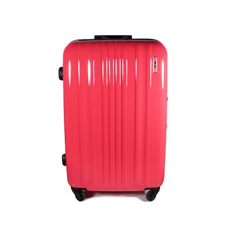 MOM JAPAN 日本品牌 28吋 亮彩系列 鋁框鏡面海關鎖旅行箱 玫瑰紅 MF6008-28-RD