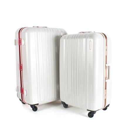 MOM JAPAN 日本品牌 25吋 亮彩系列 鋁框鏡面海關鎖旅行箱 香檳金 MF6008-25