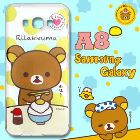 日本授權正版拉拉熊/Rilakkuma SAMSUNG GALAXY A8 透明彩繪手機殼(蛋拌飯)