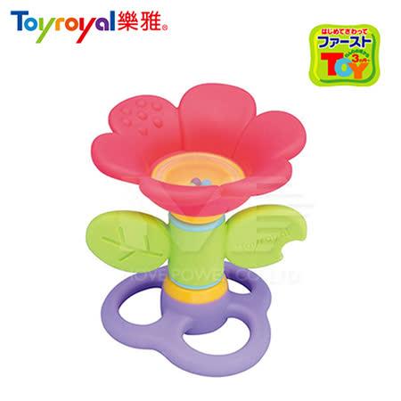 日本《樂雅 Toyroyal》LOVE系列-花朵搖鈴固齒玩具