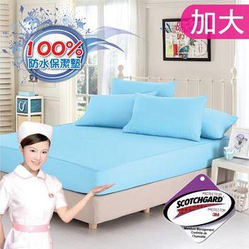 精靈工廠 看護級100%防水透氣床包式保潔墊-加大 (B0604-L)