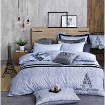OLIVIA《 奧斯汀 淺灰藍 》特大雙人床包枕套三件組