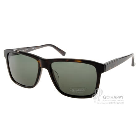 Calvin Klein太陽眼鏡 時尚潮流百搭款(琥珀) #CA7909S 214