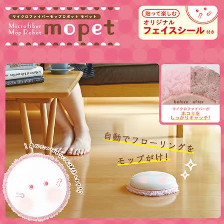 日本CCP設計 mopet卡哇伊電動掃地機 (糖粉紅)電視/雜誌大人氣!