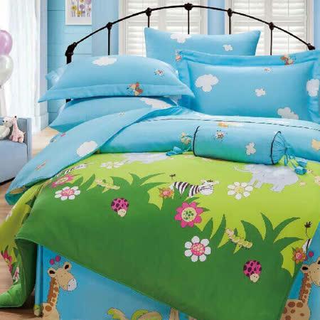 美夢元素 頂級TENCEL天絲-雙人特大七件式兩用被套床罩組 森林王國