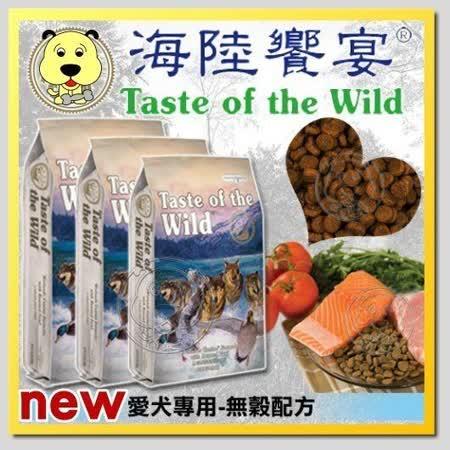 海陸饗宴荒野鴨肉火雞肉˙愛犬專用400g