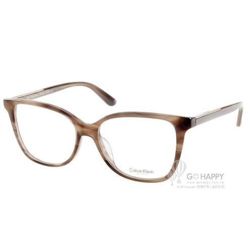 Calvin Klein眼鏡 簡約別緻款(咖啡) #CA7945 205