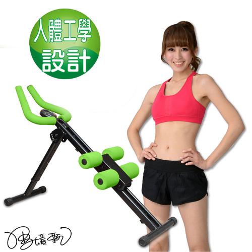 天母 sogo(健身大師) 腰腹臀訓練機(環保綠5段調整)