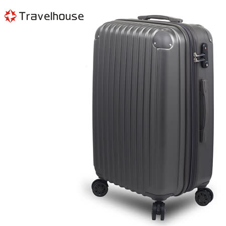 【Travelhouse】領風行者 24吋鑽石紋ABS耐磨抗刮旅行箱(鐵灰)
