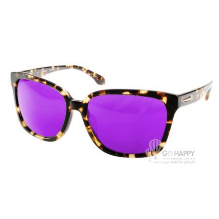 Calvin Klein太陽眼鏡 簡約風水銀鏡面款(琥珀) #CK4277SA 253