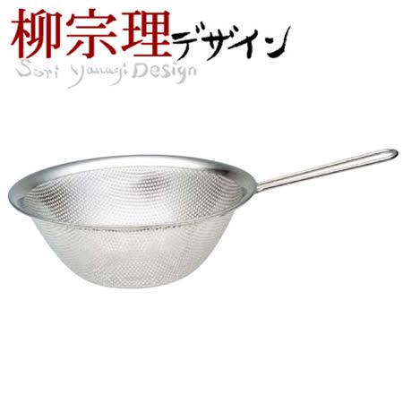日本製*柳宗理 不鏽鋼 23cm 漏杓/單柄